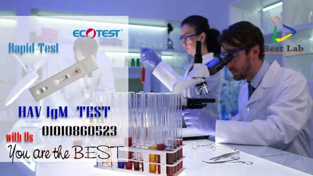ECOTEST HAV Rapid Test