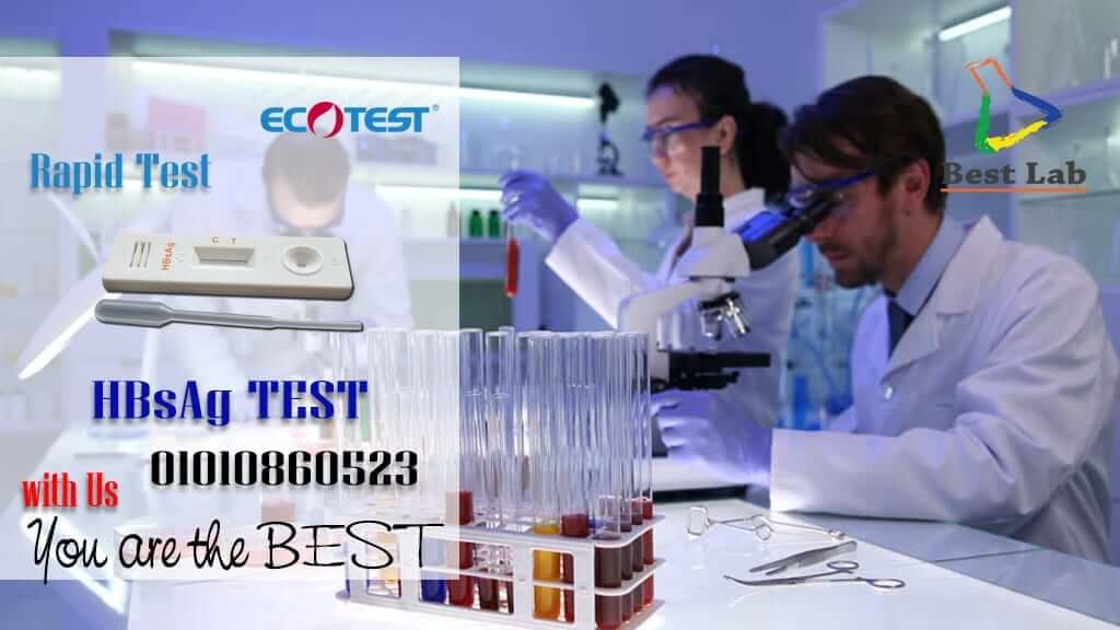 ECOTEST Virus B Rapid Test
